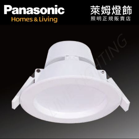 Panasonic LED 12W 15W 15公分崁燈